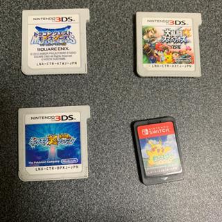 Switch 3DS各種ゲームカセット 箱なし