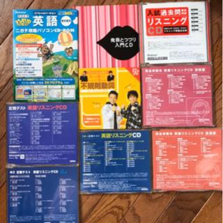 進研ゼミ 中学英語 リスニングCD.DVDなど