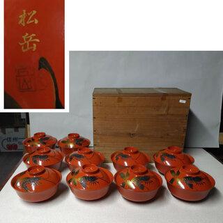 c318 古い吸物椀 10客 木製 漆塗 盛蒔絵 海老の図 木箱入り