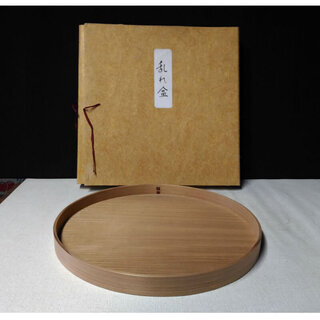 c324 乱れ盆 乱盆 曲げ物 曲物 紙箱入り 茶道具 盆 丸盆 木製
