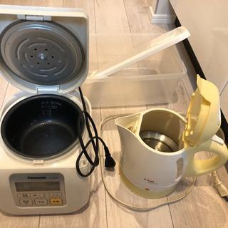新生活応援セット(炊飯器、ティファールポット、米びつ)
