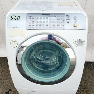 560番 National ✨ドラム式電気洗濯乾燥機⚡️NA-V...