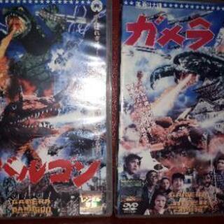ガメラ DVD7作 中古