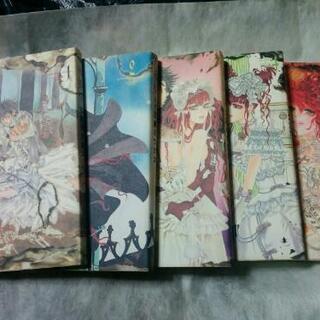 毒姫全5巻