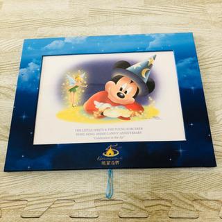 香港ディズニー 写真立て