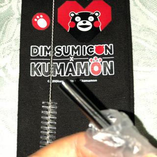 【新品未使用】金属製ストロー DimSum クマモン 香港