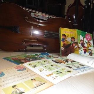 バイオリン&チェロレッスンします