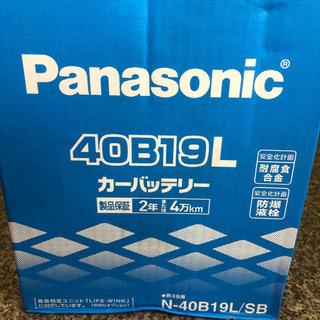 バッテリー 40B19L パナソニック B19L