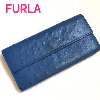 FURLA フルラ  長財布 型押しレザー レディース  …