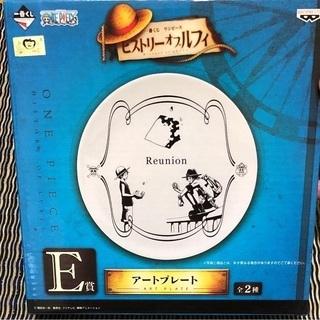 ワンピース 皿