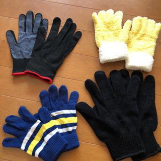 手袋差し上げます。