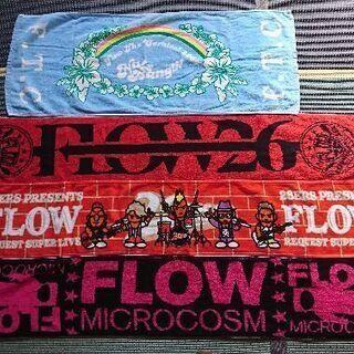 FLOWライブ タオル、Tシャツ、リストバンドセット
