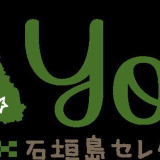 【石垣島】涼しい店内で可愛い雑貨・アクセサリーの販売と制作