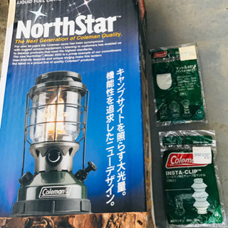 コールマン ランタン northstar