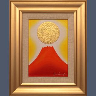 私が描いた小さい油絵です。●『金の太陽の日の出赤富士』●がんどうあつし肉筆直筆絵画額縁付金運風水の画像