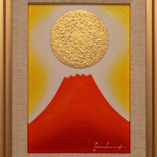 私が描いた小さい油絵です。●『金の太陽の日の出赤富士』●がんどうあつし肉筆直筆絵画額縁付金運風水 - 富士吉田市