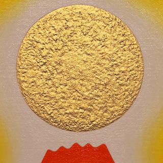 私が描いた小さい油絵です。●『金の太陽の日の出赤富士』●がんどうあつし肉筆直筆絵画額縁付金運風水 - 家具
