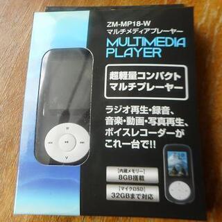 メディアプレイヤー MP3  ZM-MP18-W