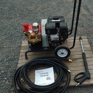 共立 農用洗浄機 WE360  展示実演機 日置市 伊集院町