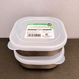 【売約済み】未使用 フタ付き 角型容器 2個