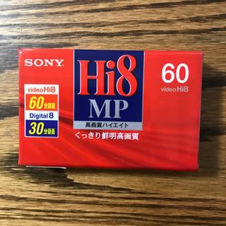 ビデオカセットテープ3本