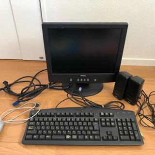パソコンモニター(15インチ液晶モニター)その他おまけあり完動品