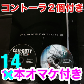 Play Station 3 PS3  14本ソフト付き 80GB