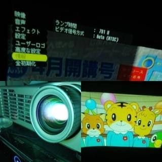 EPSON◆ELP-710◇パソコン接続も! − 北海道