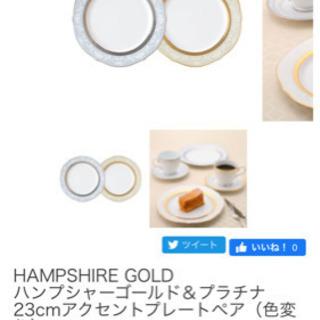 【未使用】ペア皿 プレート ノリタケ