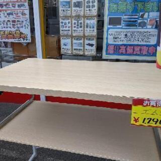1108-02 テーブル 115幅 福岡 糸島 唐津