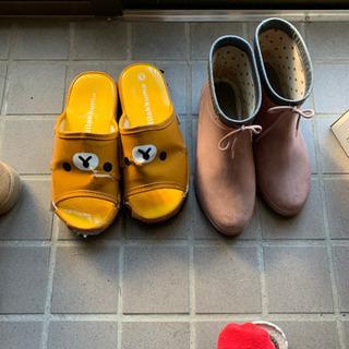 リラックマ  長靴