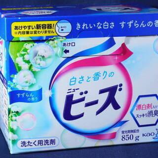 白さと香りのニュービーズ850g 価格は1箱の価格です 2箱あります。