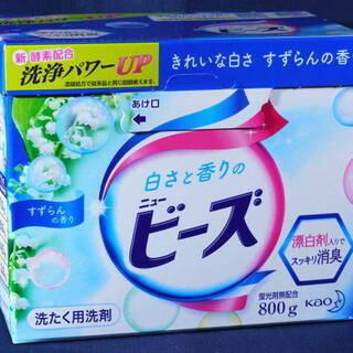 白さと香りのニュービーズ800g 価格は1箱の価格です 3箱あ...