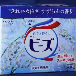 白さと香りのニュービーズ800g 価格は1箱の価格です 10箱あ...