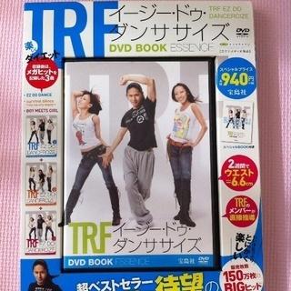 TRF DVD イージードゥダンササイズ