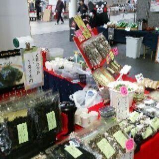 11/18(月)南千反畑郵便局で小さな天草物産展