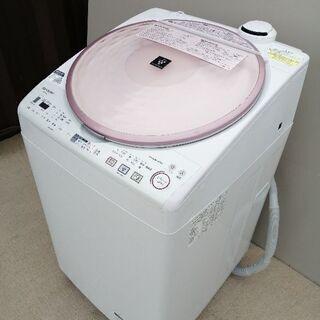 SHARP 12年製 8㎏ 洗濯機 赤 レッド シャープ