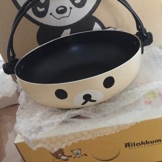 すき焼き鍋 コリラックマ