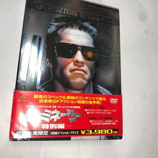 ターミネーター特別編2枚組DVD