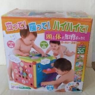 知育玩具 知育ボックス プレゼント 出産祝い 立って!座って!ハ...