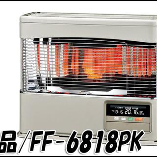 TS 新品 CORONA/コロナ FF輻射式ストーブ FF-68...