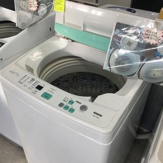 サンヨー7.0K洗濯機風乾燥分解クリーニング済み!!!