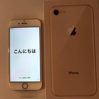 新品  iPhone8  64GB ゴールド 新品
