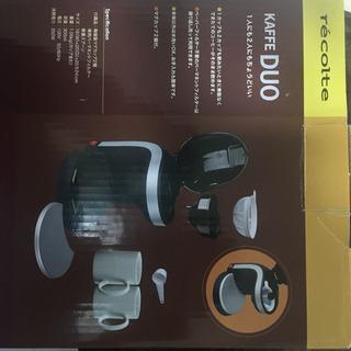 KAFFE DUO コーヒーメーカー