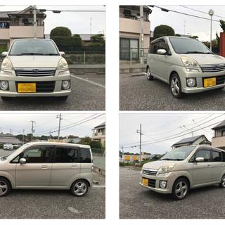 スバル ステラカスタムR 全て込み14万円 車検来年7月まであり