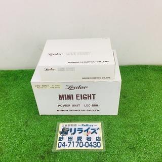 日本精密 LEC-800N リューター【リライズ野田愛宕店】【店...