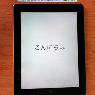 【美品】iPad3 32GB Wifiモデル(A1416) シルバー