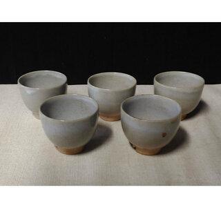 c371 萩焼 煎茶碗 5客