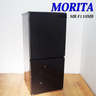 配達設置無料!フラットタイプ冷蔵庫 110L 自動霜取 JL37