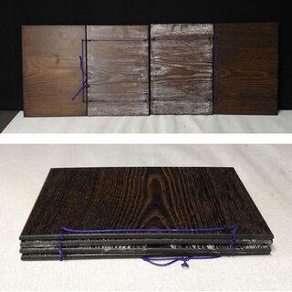 c381 器据 桑 器据板 きずえ 茶道具 木製